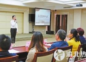 名人登录官网区委办公室举行主题演讲比赛 掀起迎接党的十九大热潮
