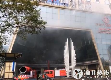 南昌一酒店发生火灾 7名涉案人员被批准逮捕 南昌一酒店发生火灾
